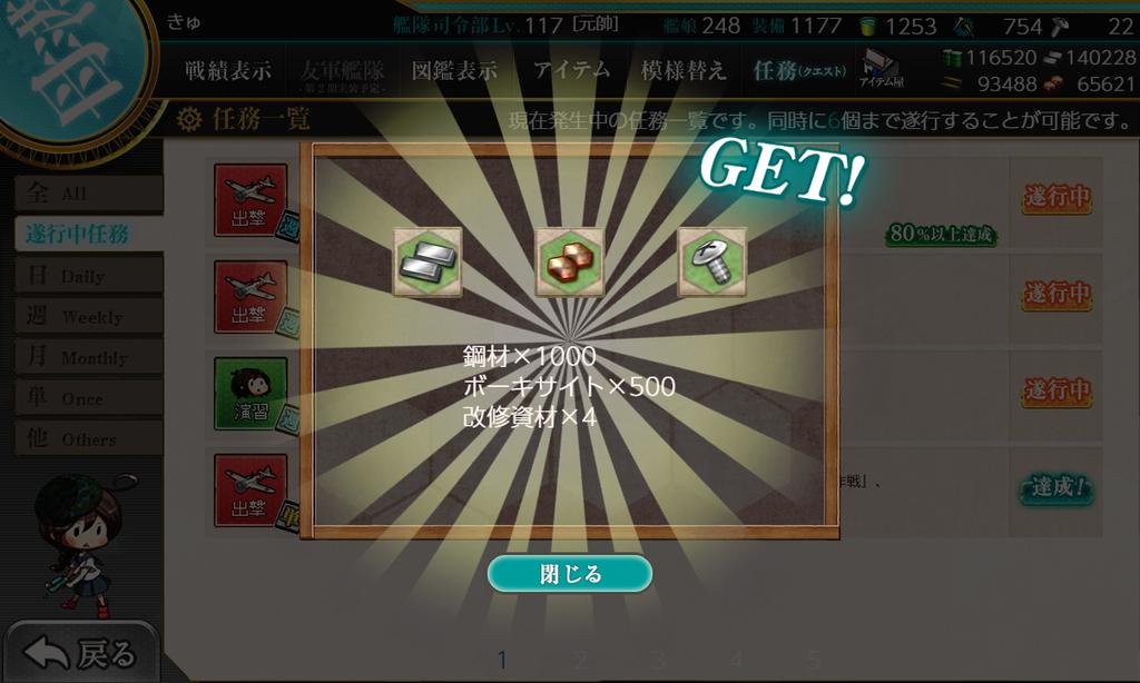 f:id:takachan8080:20181211024355p:plain