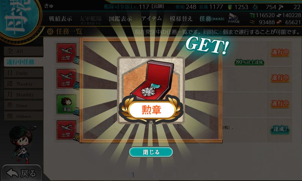 f:id:takachan8080:20181211024357p:plain