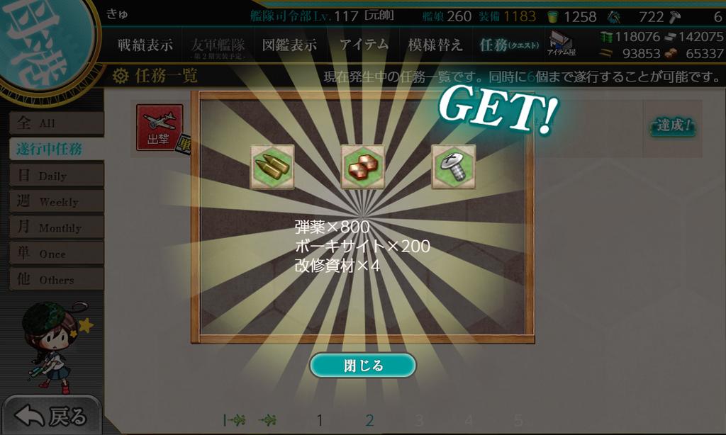 f:id:takachan8080:20181211224853p:plain