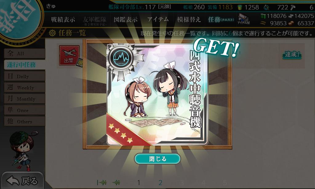 f:id:takachan8080:20181211224901p:plain