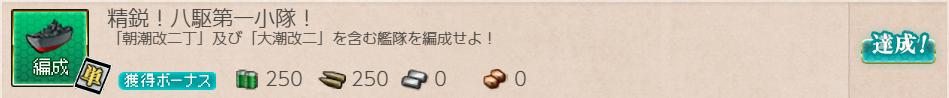 f:id:takachan8080:20181211225045p:plain