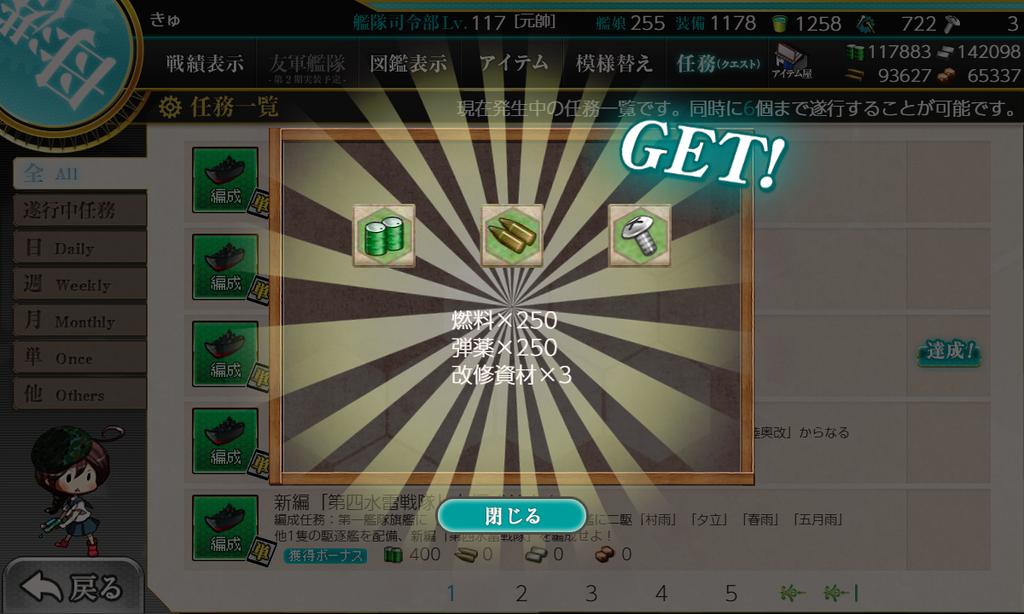 f:id:takachan8080:20181211225054p:plain