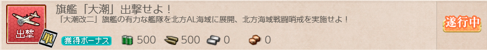 f:id:takachan8080:20181211225325p:plain
