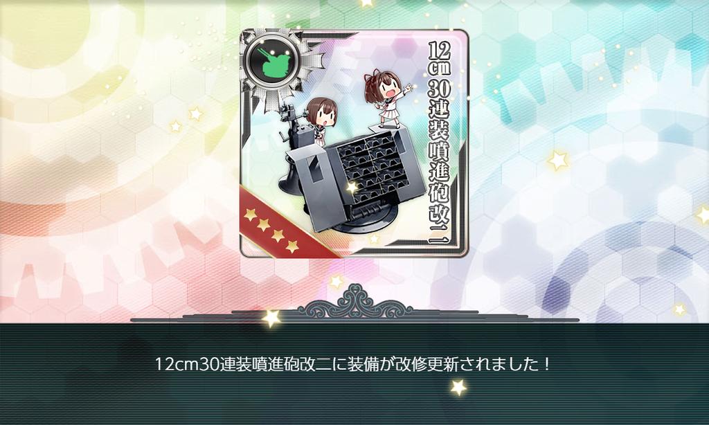 f:id:takachan8080:20181211225513p:plain