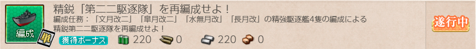 f:id:takachan8080:20181218092922p:plain