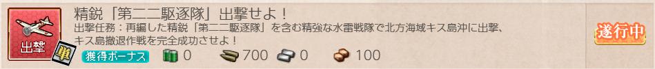 f:id:takachan8080:20181218093629p:plain