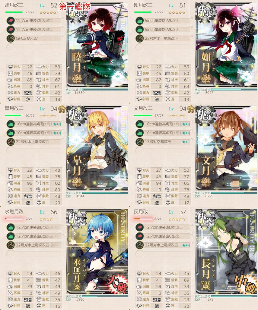 f:id:takachan8080:20181218094644p:plain