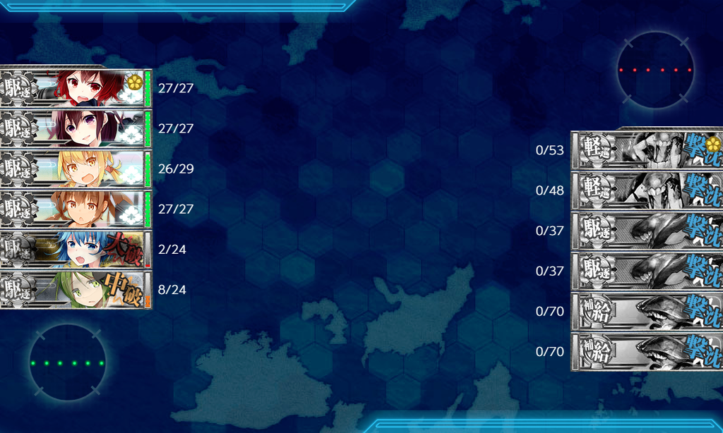 f:id:takachan8080:20181218100658p:plain