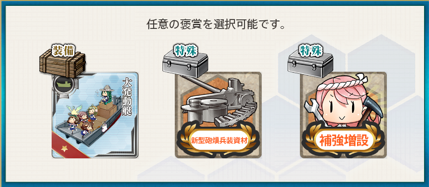 f:id:takachan8080:20181218101054p:plain