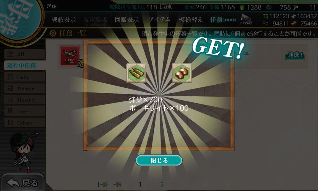 f:id:takachan8080:20181218102256p:plain