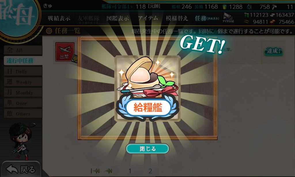 f:id:takachan8080:20181218102301p:plain
