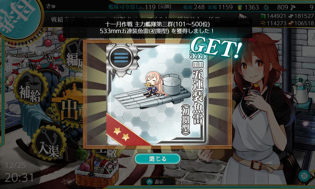 f:id:takachan8080:20181225212532p:plain