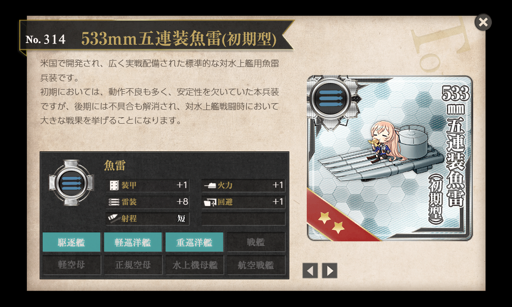 f:id:takachan8080:20181225212702p:plain