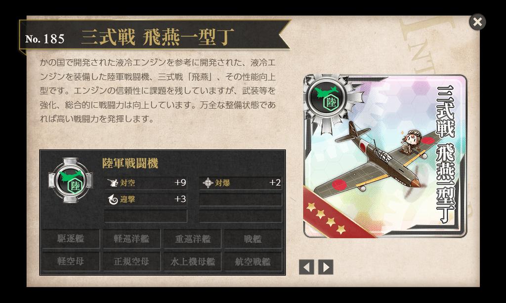 f:id:takachan8080:20181225212942p:plain