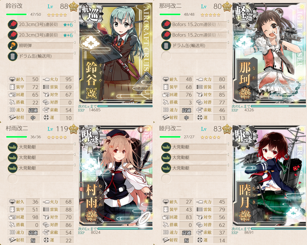 f:id:takachan8080:20181227215758p:plain