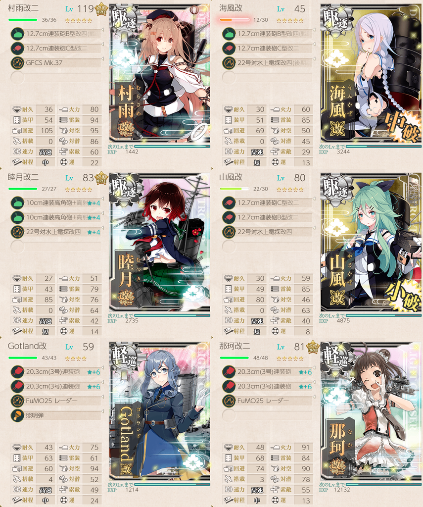 f:id:takachan8080:20181227220501p:plain