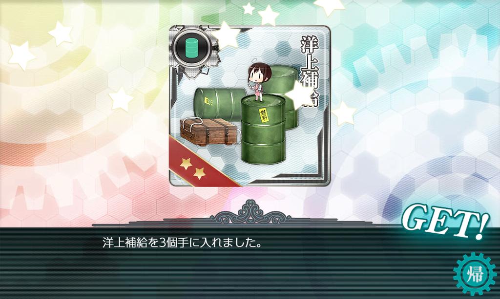 f:id:takachan8080:20181227221005p:plain