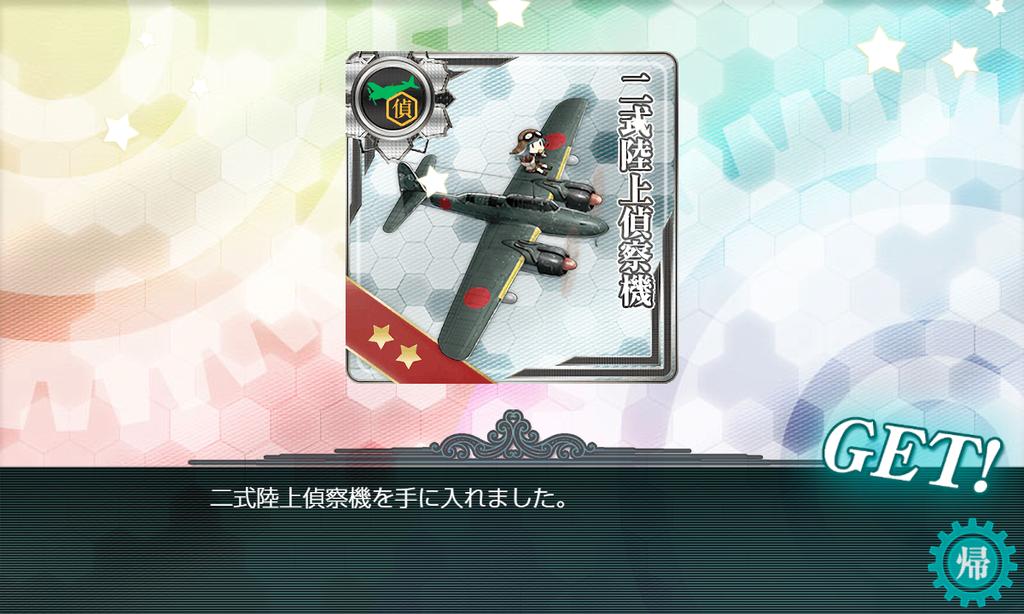 f:id:takachan8080:20181227221007p:plain