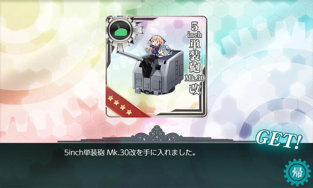 f:id:takachan8080:20181227221010p:plain
