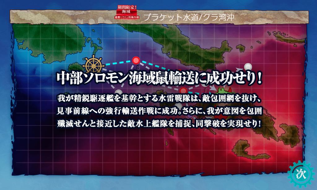 f:id:takachan8080:20181227221233p:plain