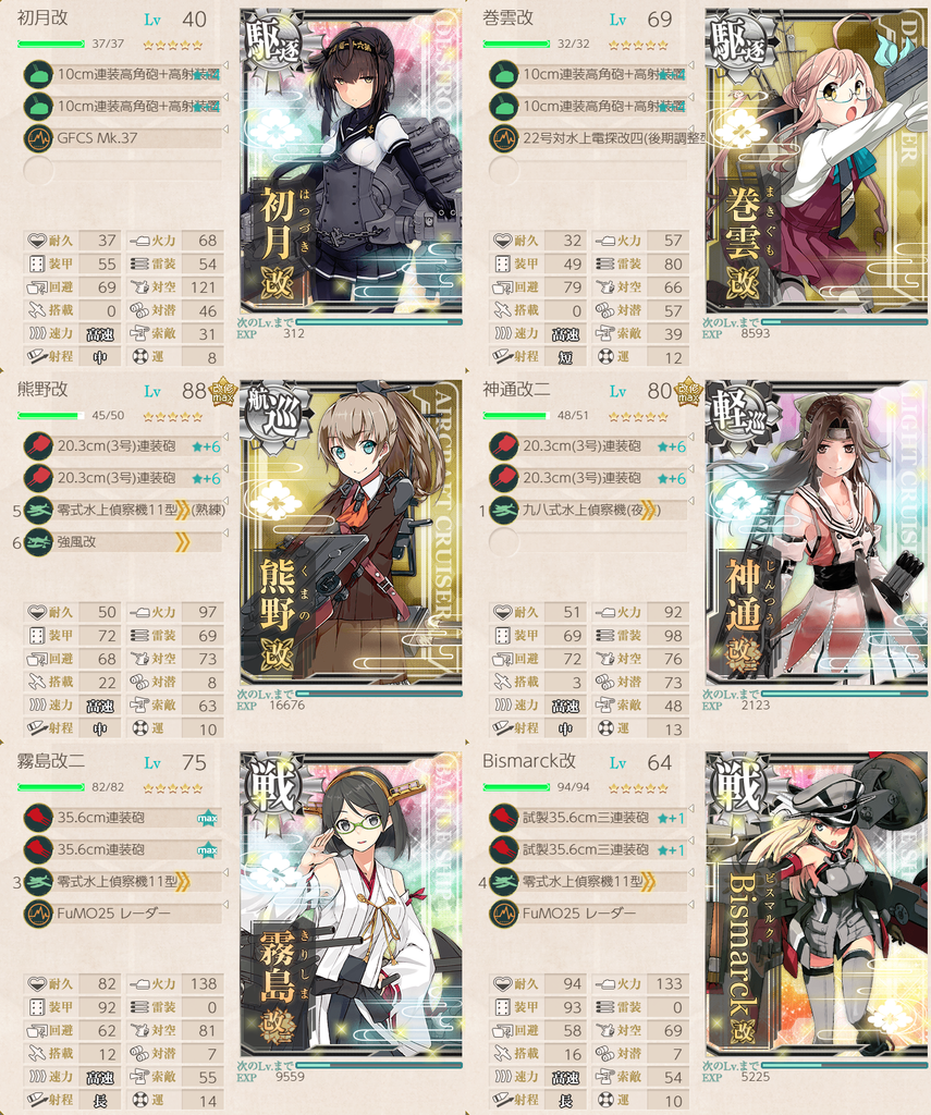 f:id:takachan8080:20181228155203p:plain