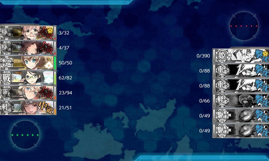 f:id:takachan8080:20181228161442p:plain