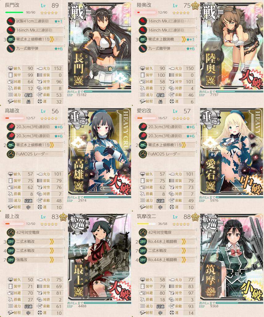 f:id:takachan8080:20181228212158p:plain