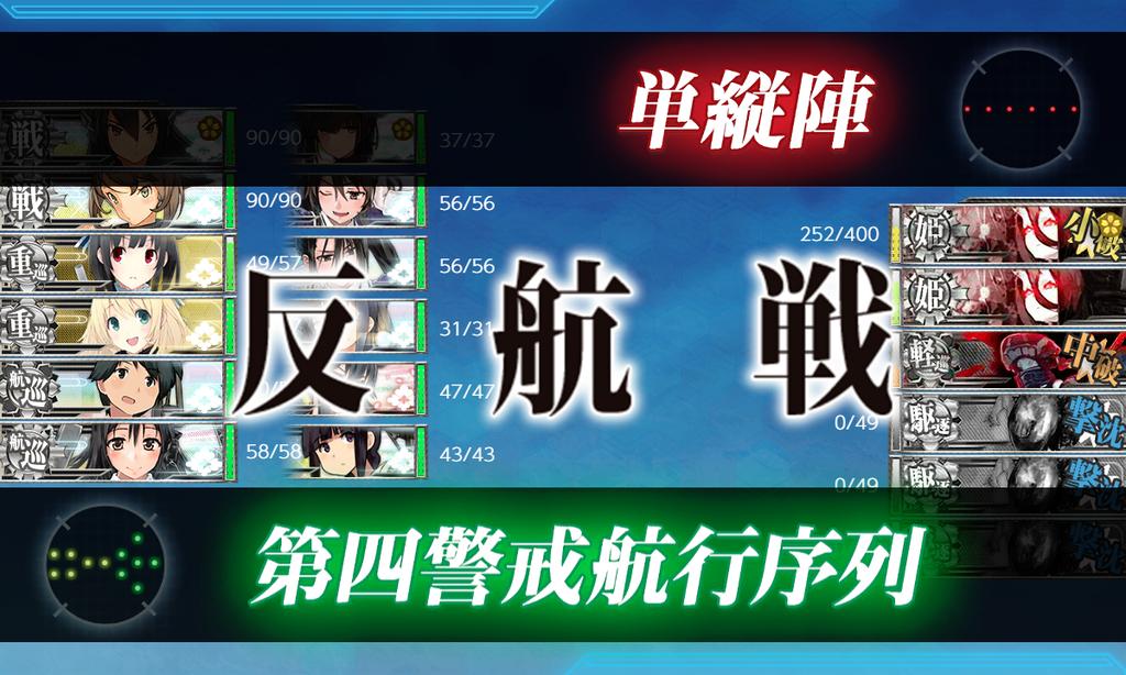 f:id:takachan8080:20181228213337p:plain