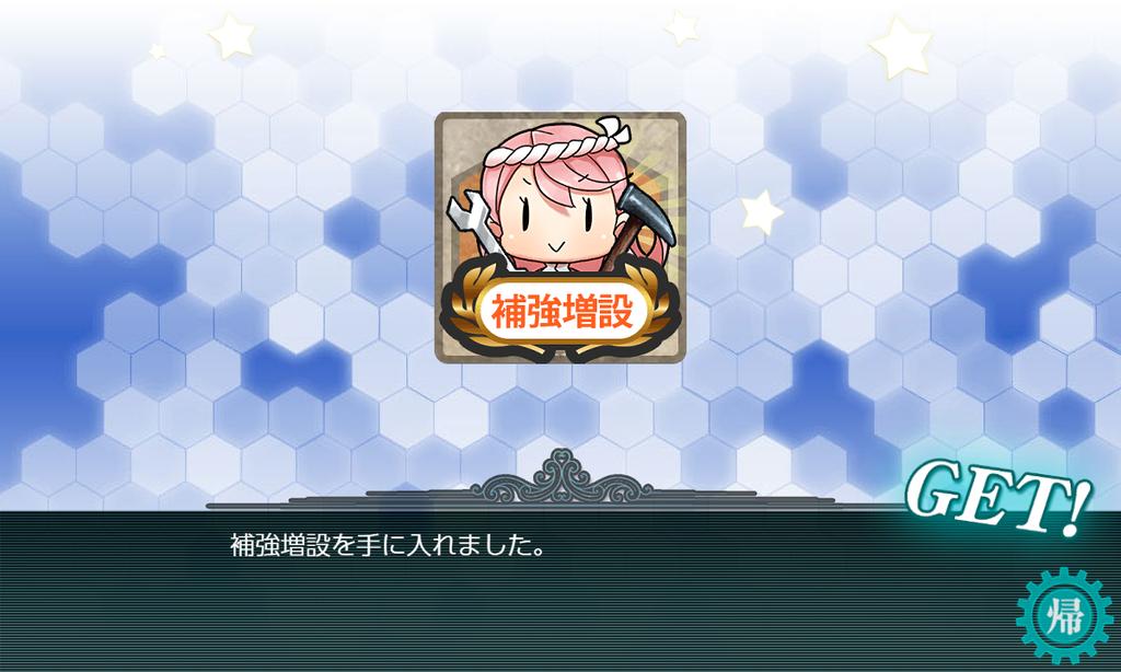f:id:takachan8080:20181228214238p:plain
