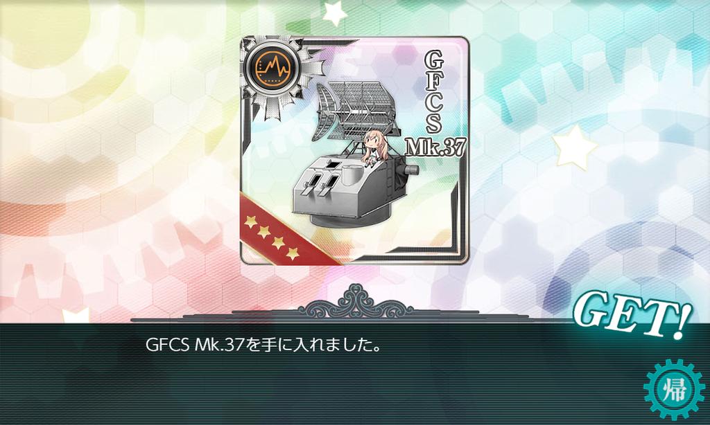 f:id:takachan8080:20181228214320p:plain