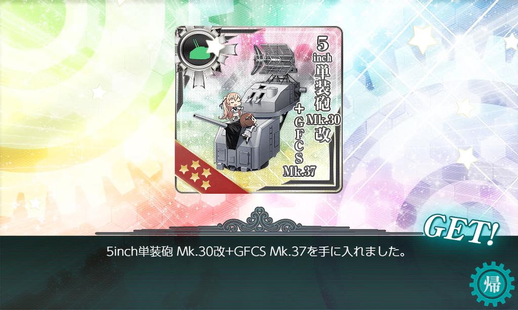 f:id:takachan8080:20181228214322p:plain