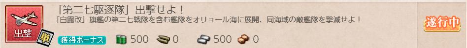 f:id:takachan8080:20181230211053p:plain