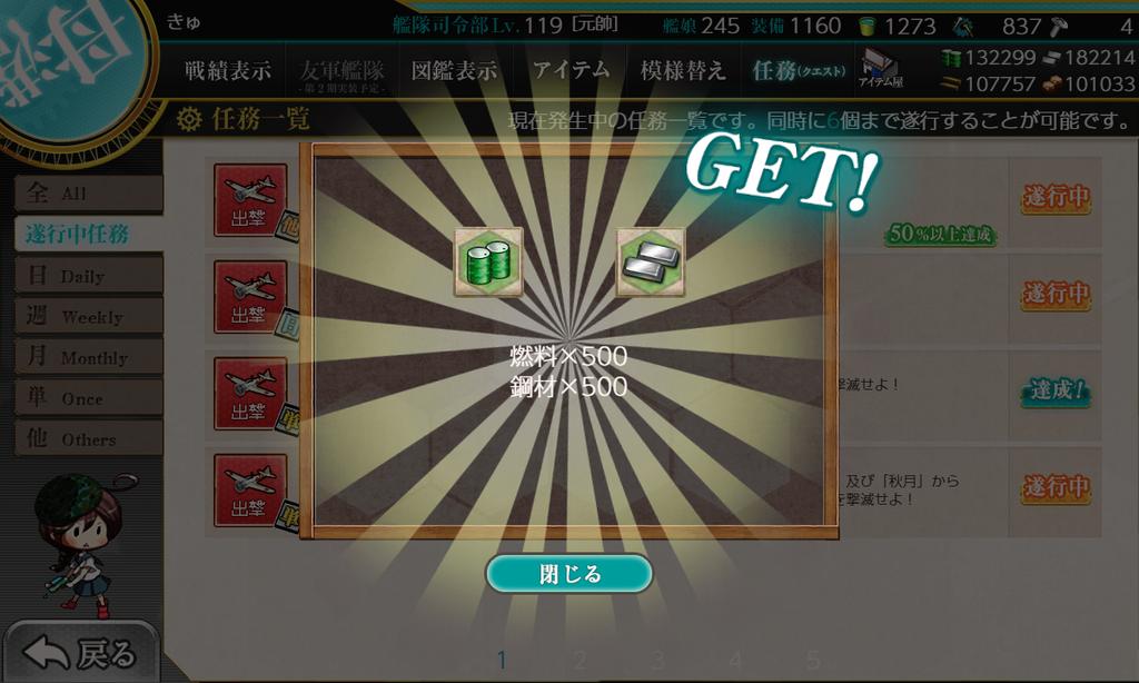 f:id:takachan8080:20181230211101p:plain