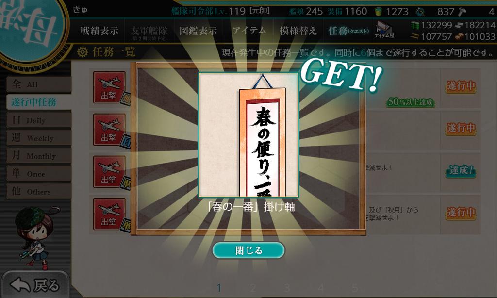 f:id:takachan8080:20181230211103p:plain