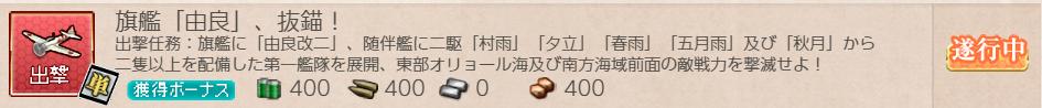 f:id:takachan8080:20181230215053p:plain