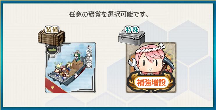 f:id:takachan8080:20181230220036p:plain