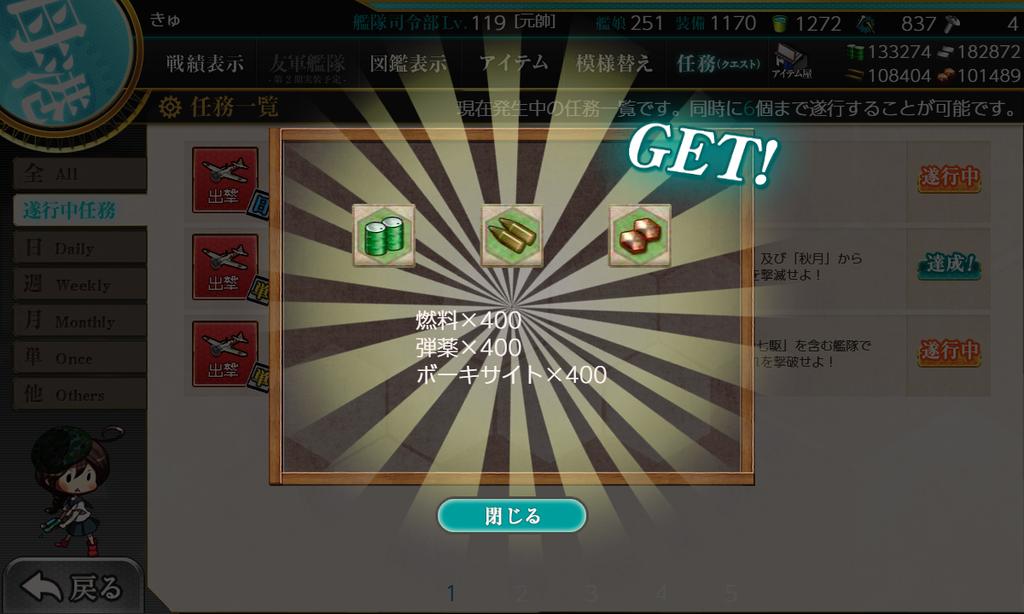f:id:takachan8080:20181230220111p:plain