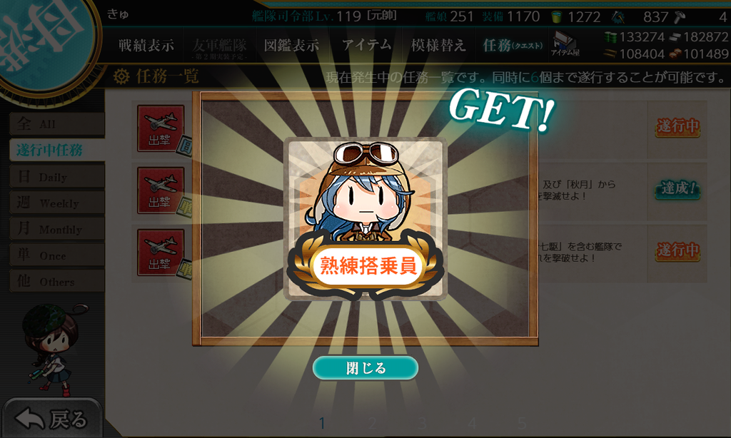 f:id:takachan8080:20181230220115p:plain