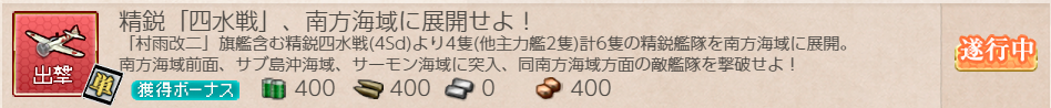 f:id:takachan8080:20181230220303p:plain