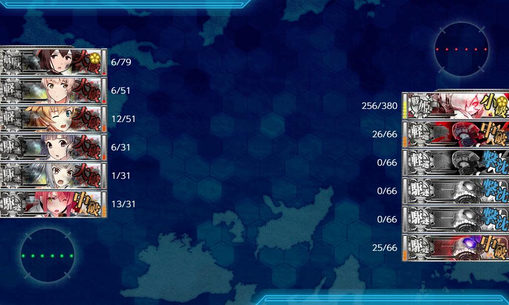 f:id:takachan8080:20181231015049p:plain