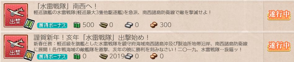 f:id:takachan8080:20190101090127p:plain