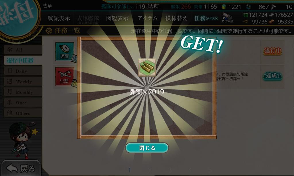 f:id:takachan8080:20190101090959p:plain