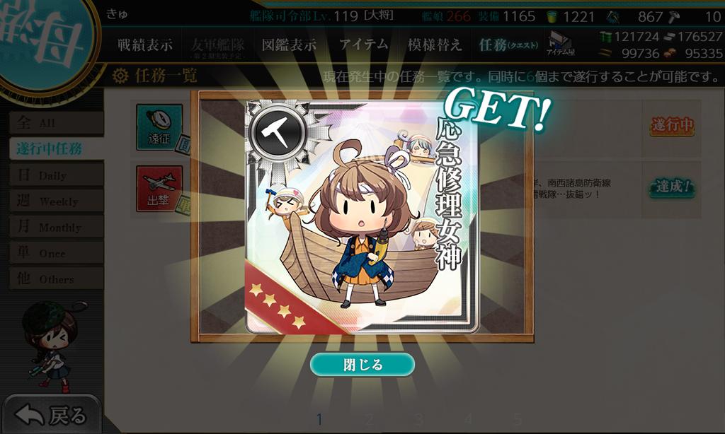 f:id:takachan8080:20190101091001p:plain