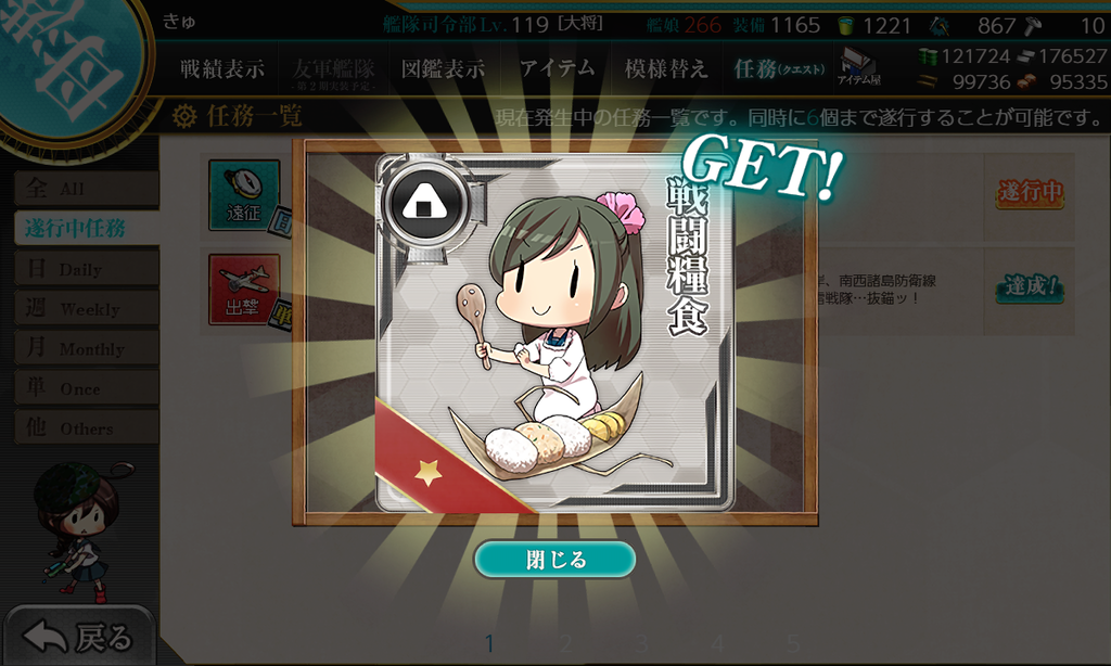 f:id:takachan8080:20190101091003p:plain