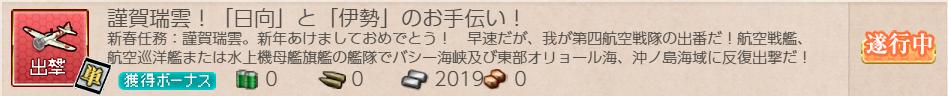 f:id:takachan8080:20190102183305p:plain