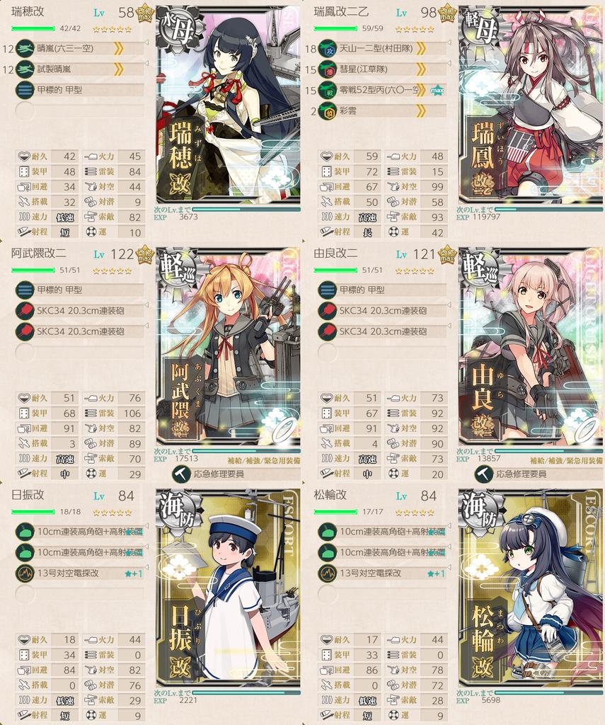 f:id:takachan8080:20190102183529p:plain