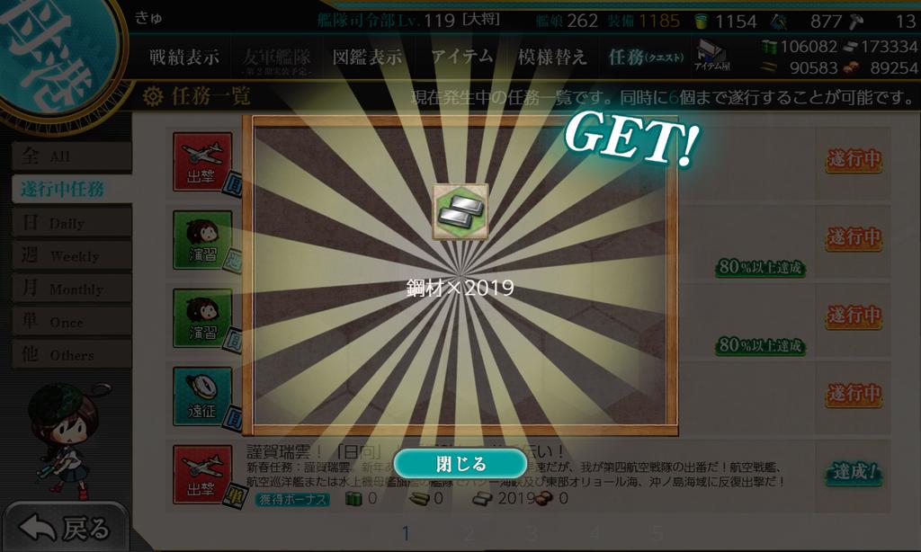 f:id:takachan8080:20190102184629p:plain