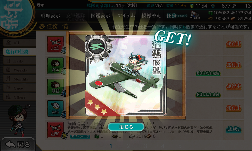 f:id:takachan8080:20190102184649p:plain