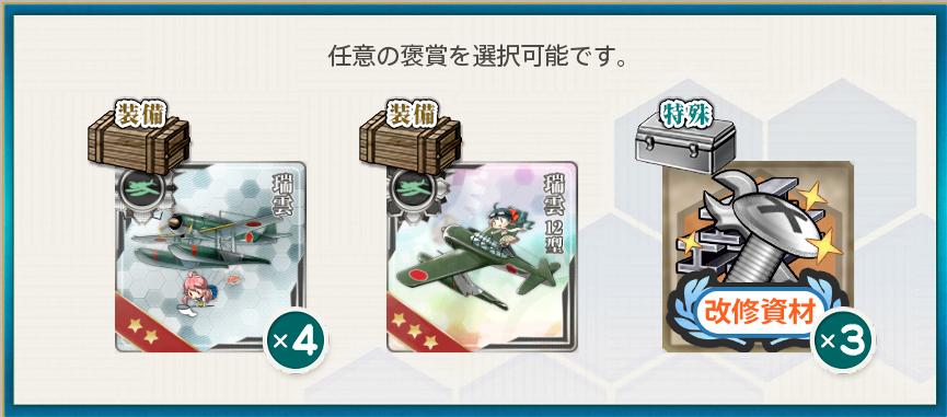 f:id:takachan8080:20190102184846p:plain