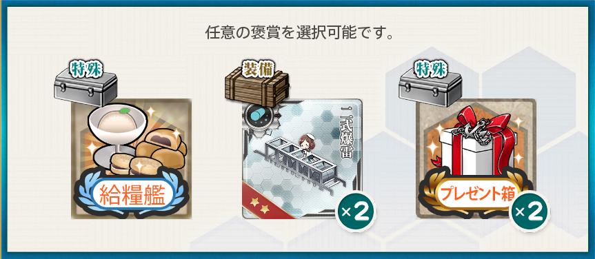 f:id:takachan8080:20190102222350p:plain